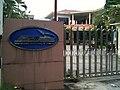 VNR Branch Danang.JPG