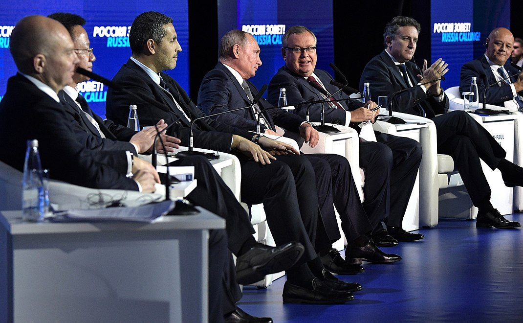 VTB Capital Investment Forum 01.jpg