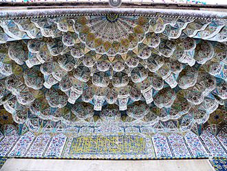 Vakil Mosque - Image: Vakil mosque