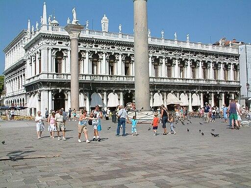 Venice, Biblioteca Nazionale Marciana 2005