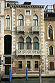 Venice - Palazzetto Contarini-Fasan.jpg