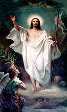 Скачать Воскресение Торрент - фото 9