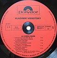 Vladimir Vissotsky – La Corde Raide - Polydor – 2473 077.jpg