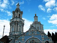 Vvedenskaya church in Voronezh 003.jpg