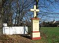 Wahn Denkmal 2.jpg