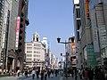 Wako Ginza Chuo Tokyo 1 2 November 2003.jpg