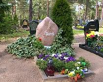 Waldfriedhof HY Gerhard Gundermann 2.JPG