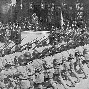 Collaborationist Chinese Army - Soldiers during the third anniversary parade of the founding of the Nanjing government, 1943