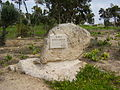 War Memorial In Julis, Israel (1).jpg