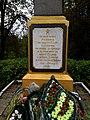 War memorial in Pryvokzal'na str. in Vinnytsya 2.jpg