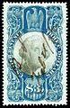 Washington revenue stamp1 $3 1871 issue R125.jpg