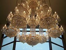 Waterford crystal wikipedia waterford crystal chandeliers aloadofball Images