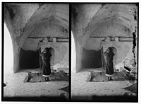 Weli of Budrieh at Sherafat and the preparing of a sacrifice. The mihrab, place for prayer. LOC matpc.01413.jpg
