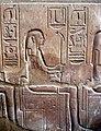 Werethekau Luxor.jpg
