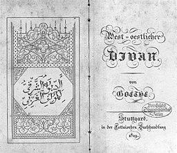 West-östlicher Divan (Goethe) - 26 - p.341