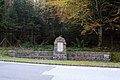 Wiener Hochquellen-Wasserleitung Denkmal 2.JPG