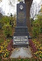 Wiener Zentralfriedhof - Gruppe 14A - Vincenz von Morzin.jpg
