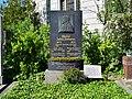 Wiener Zentralfriedhof - evangelische Abteilung - Julius und Otto Antonius.jpg