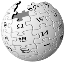 Wikipedia-logo thue.png