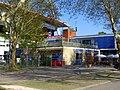 Wildparkstadion Clubhaus.jpg