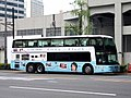 Willer - Teisan Kanko Bus Your Name Cafe Bus Aero King.jpg