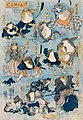 Woodblock print by Utagawa Kuniyoshi, digitally enhanced by rawpixel-com 17.jpg