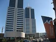 World Tride Center Uruguay