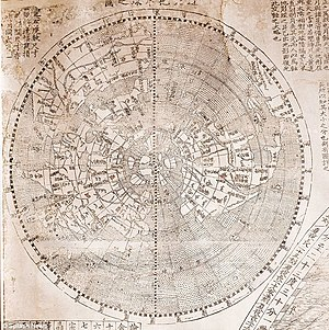 Kunyu Wanguo Quantu - Small scale north polar projection world map at the top of the first left panel of 1602 Ricci map