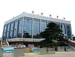 Wutaishan Sports Center in Nanjing 2012-09.JPG