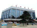 Wutaishan Sports Center in Nanjing 2012-09