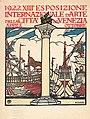XIII Biennale di Venezia 1922.jpg