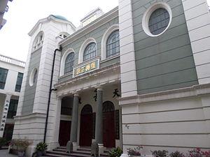 Xiaotaoyuan Mosque - Image: Xiaotaoyuan Mosque