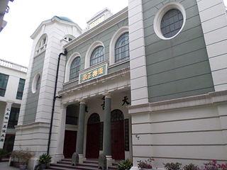 Xiaotaoyuan Mosque mosque in Shanghai