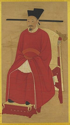 Emperor Xiaozong of Song - Image: Xiaozong
