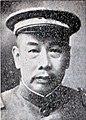 Xu Shaozhen.jpg