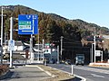 Yamadaminami IC.jpg