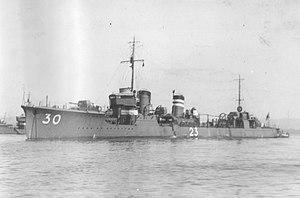 Japanese destroyer Yayoi (1925) - Image: Yayoi II