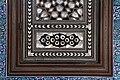 Yerevan Kiosk Intarsia detail.jpg