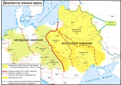 Yidish-dialects-ru.png