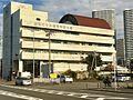 Yokohama City Central Wholesale Market (Kanagawa-ku) - Market Center building 3.jpg