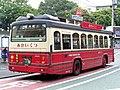 Yokohamacitybus 4-3773 rear.jpg