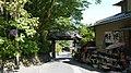 Yoshino 吉野1 - panoramio.jpg