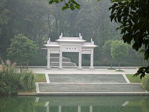 Yu Qian - Yu Qian Temple, Hangzhou
