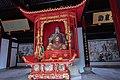 Yue Fei Temple near Dongqian Lake, 2020-12-26 05.jpg