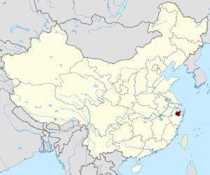 Yue Prefecture (Zhejiang) - Image: Yueprefecture