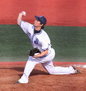 Yuji Hata, pitcher of the Yokohama BayStars, at Yokosuka Stadium.JPG