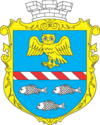 Coat of arms of Zastavna