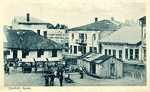 Karol Kuryluk - Image: Zbaraz Rynek Zbaraz Main Square Postcard