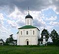 Zvenigorod ChurchDormition in Gorodok2.JPG