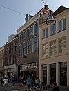foto van Wapen van Friesland Het Wapen van Friesland